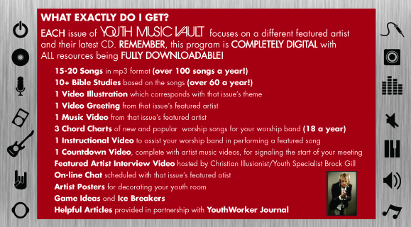 youthmusicvaultdetails